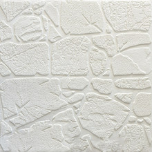 Новые Самоклеящиеся 3D настенные наклейки, декоративные настенные наклейки для спальни, гостиной, ТВ, фон, водонепроницаемая настенная бума...(Китай)