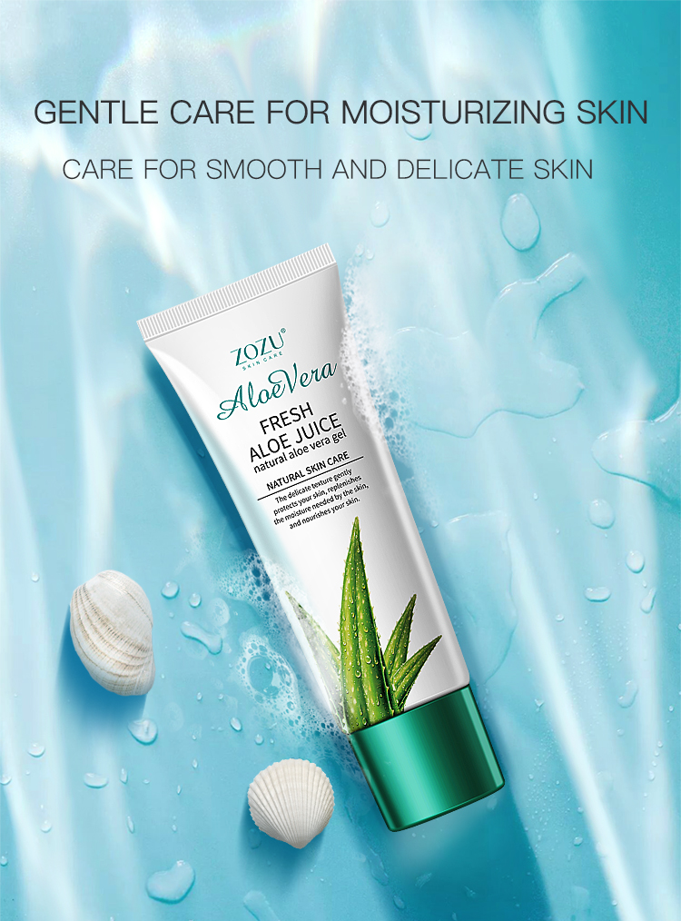 Private Label ZOZU Natural Moisturizing Aloe Vera Gel Hydrating Face Cream For Face Care