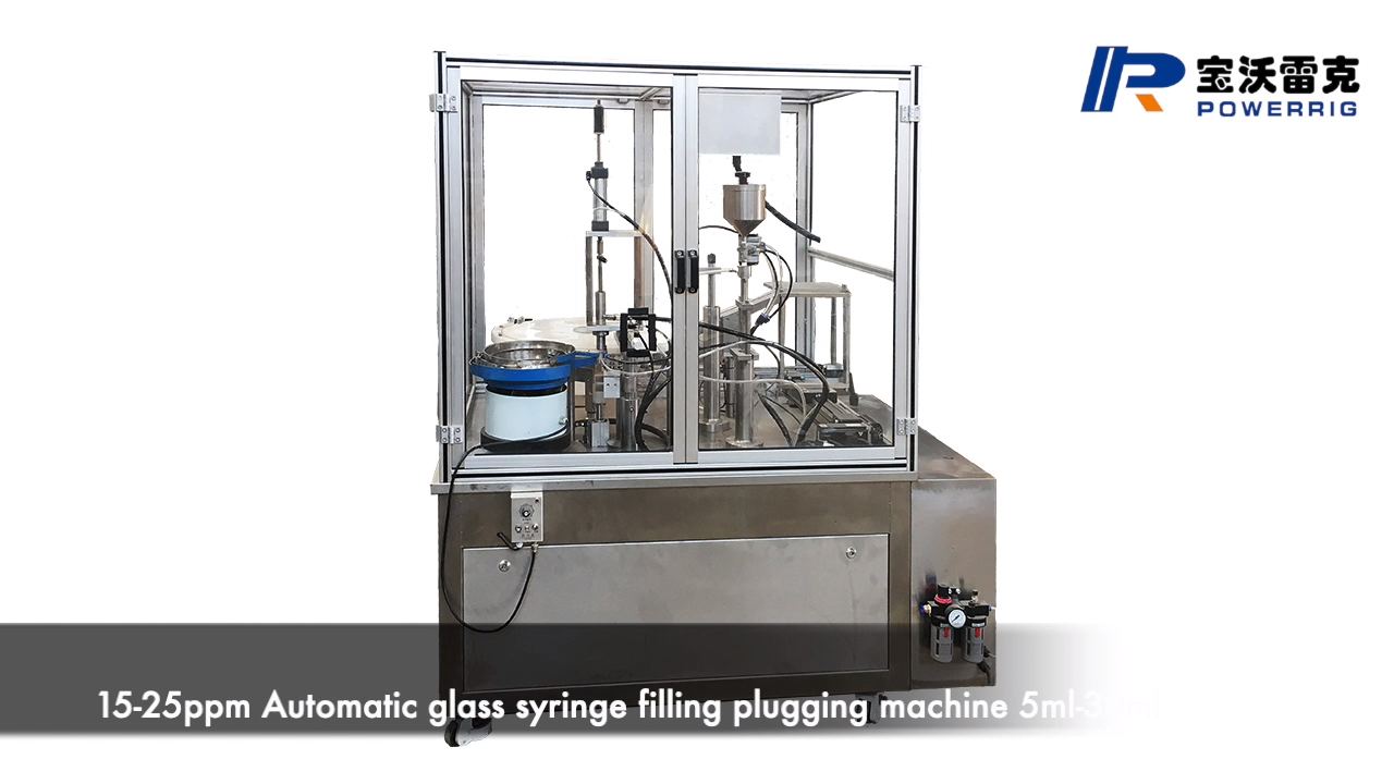GMP standard small automatic pre filled syringe filling machine