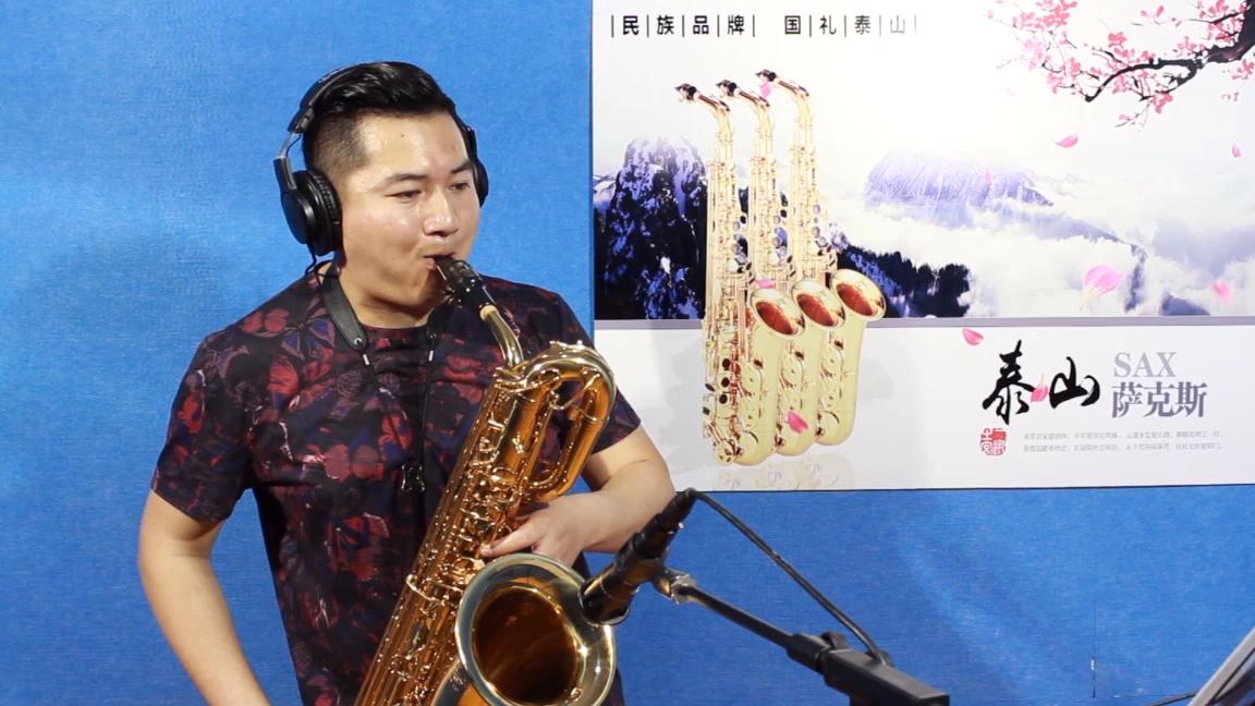 Saxofone barítono Do Produto da china