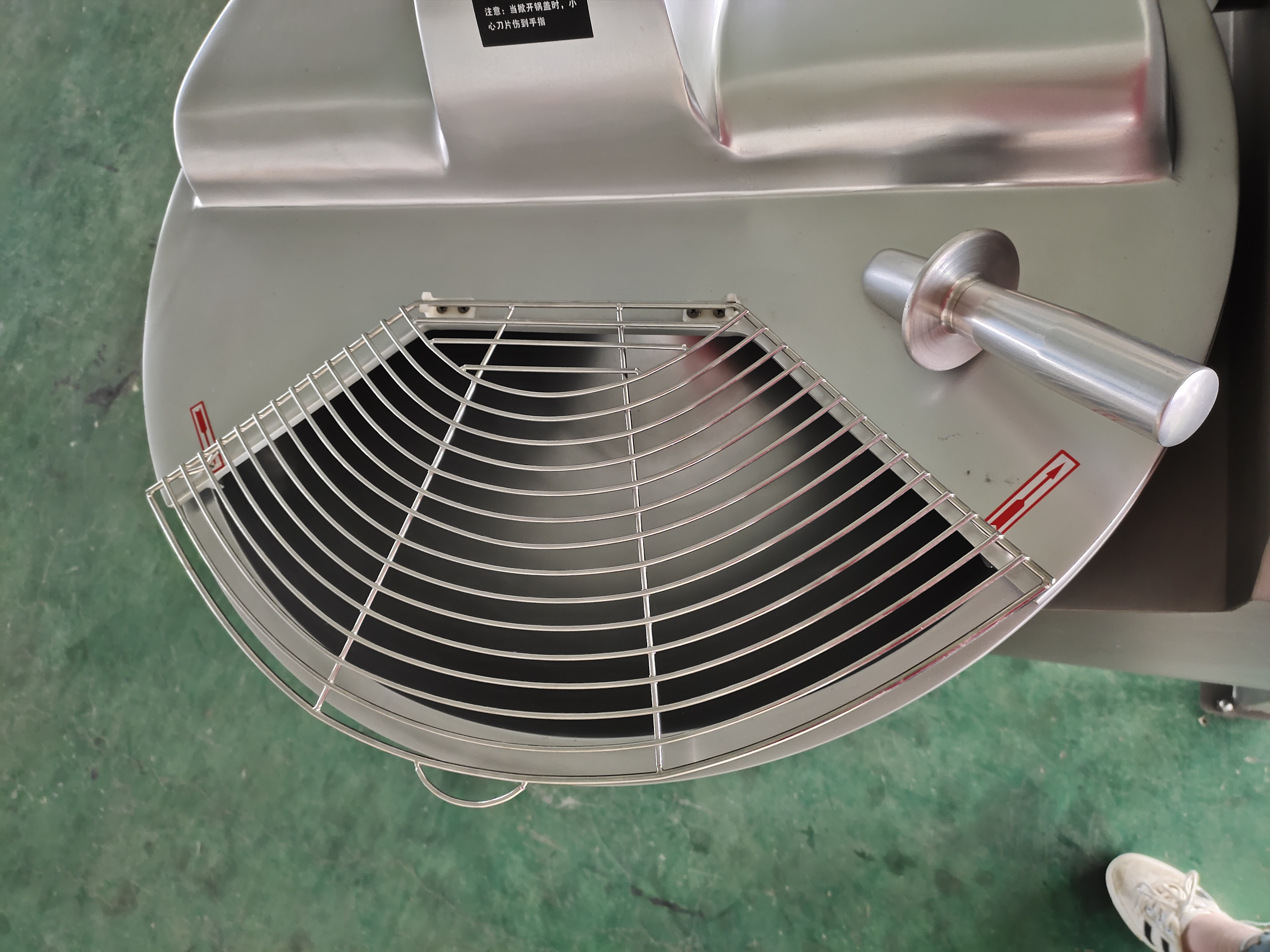 Commercial Meat Silent Cutter Bowl Cutter GRT-HLQ20L
