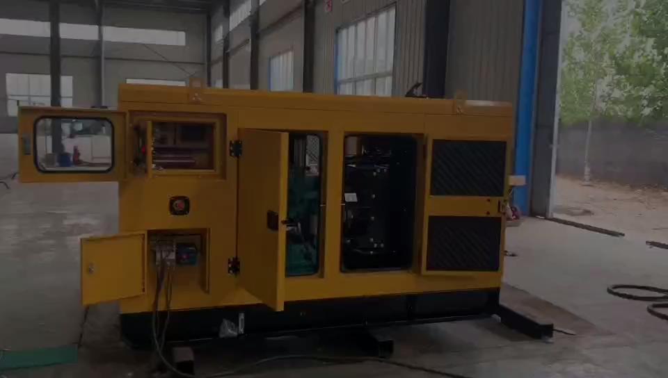 WeiChai 200KW 250kva gerador diesel power plant