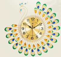 Home Decoration Silent Movement Metal Peacock Wall Clock
