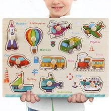 Новинка 30 см детские игрушки Деревянные Монтессори головоломки ручной захват доска учебная доска Пазлы для детей мультфильм животных авто...(Китай)