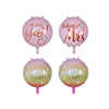 Hello world foil balloon she said yes love balloon wedding Valentine's Day supplies birthday party decor