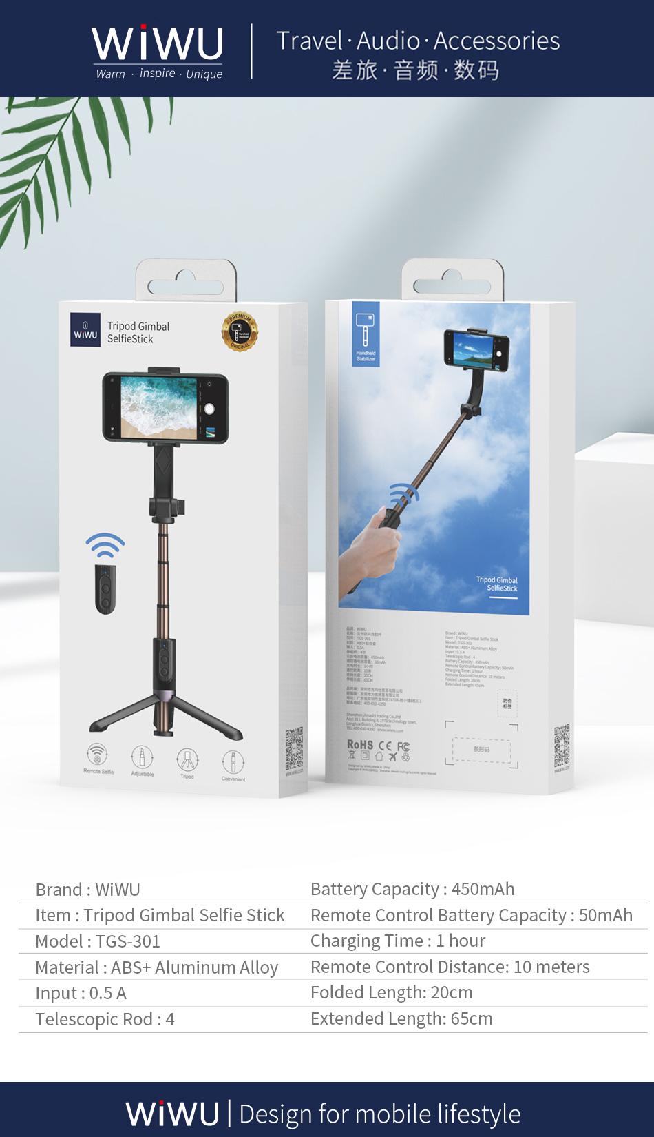 WIWU 手机自拍杆带蓝牙遥控 (https://www.wiwu.net.cn/) 手机支架 第10张
