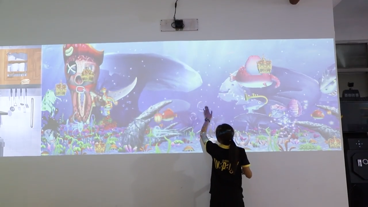 Interactive led floor children projector game interactive projection game