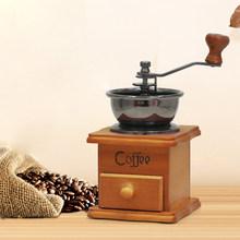 Ручная кофемолка, Ретро стиль, кофемолка, ручная кофеварка, мельница, измельчители, ручные кофейные инструменты, бытовые(Китай)