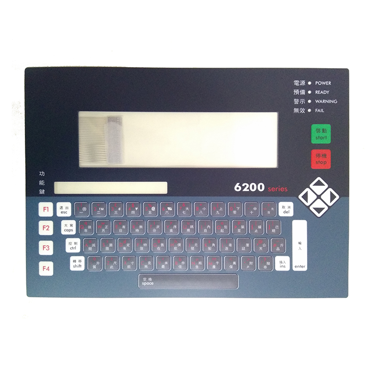 Factory price Alternative L type 6200 keyboard mask spare part for Linx Inkjet printer LB-PL1464