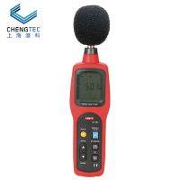 UT352 Industrial sound level meter noise meter noise meter noise volume test sound tester