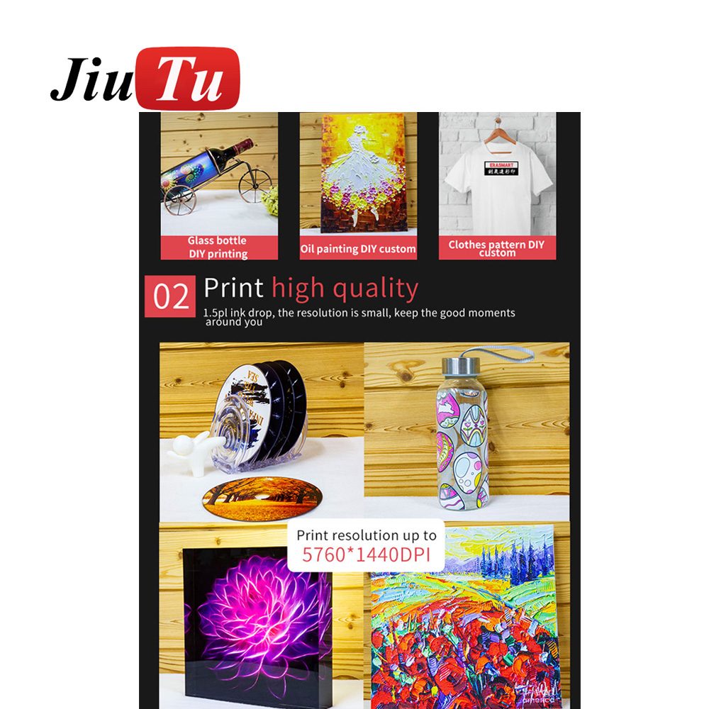 UV printer (12)