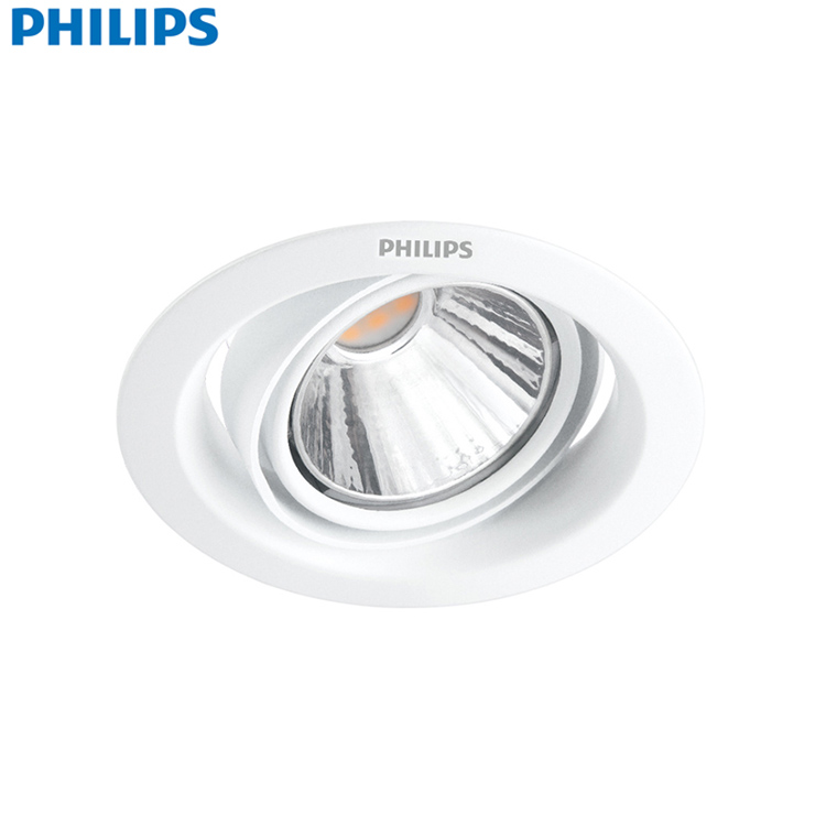 PHILIPS 59554 59555 59556 Sectional dimming 59774 59775 59776 no dimming 3W 5W 7W 2700K 4000K Philips led spotlight