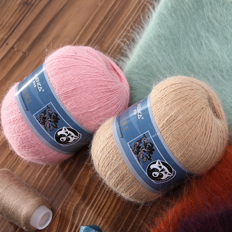 Factory Wholesale Mink Down Yarn Multi Colors long hair Yarns with thread for hand knitting yarns 14s/2 66Colors (39-68colors)