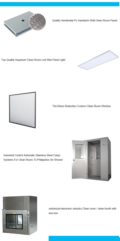 אבק-משלוח אספטיים רפואי ציוד נקי חדר טיהור פרויקט טמפרטורה קבועה ולחות מזון סדנה