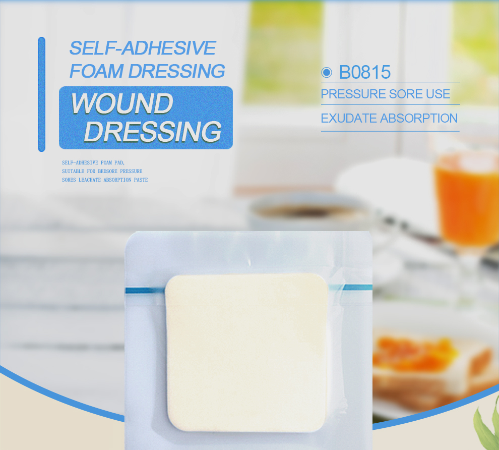 Disposable Foam Dressing Hydrophilic Self-adhesive High Absorbing Wound Pads