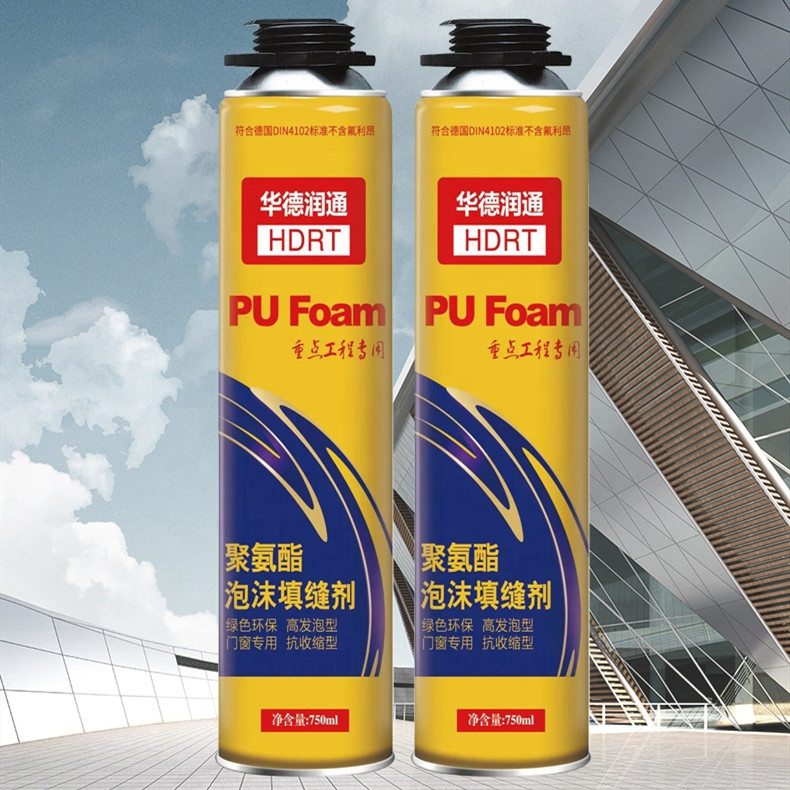General purpose PU foam,polyurethane foam <strong>adhesive</strong>