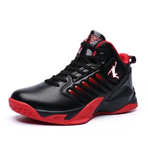 2020 High Quality Unisex Air Cushion High Top Sneakers Tenis Zapatos Zapatillas Retro Sports Jordan Basketball Shoes for Men