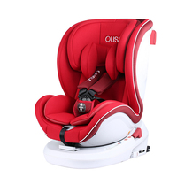 Customize Child Car Seat ECE R44/ 04 Certification group 0123 newborn infant baby with ISOFIX fit in any car