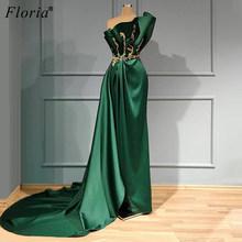 Зеленые Элегантные платья знаменитостей, длинные платья без бретелек с красной ковровой дорожкой, женские вечерние сексуальные вечерние п...(Китай)