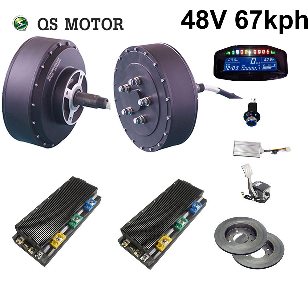 QS Motor 273 8000w 2WD  BLDC electric car hub motor conversion kits with APT96600 motor controller