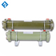 Water Chiller Evaporative Shell And Tube Boat Heat Exchanger