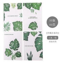 Мультяшные ноутбуки с единорогом, записные книжки, школьные принадлежности(Китай)