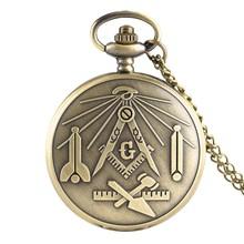 Мужские роскошные серебряные масонские кварцевые карманные часы с цепочкой, ожерелье с подвеской, часы с подвеской, лучший подарок для мужч...(Китай)