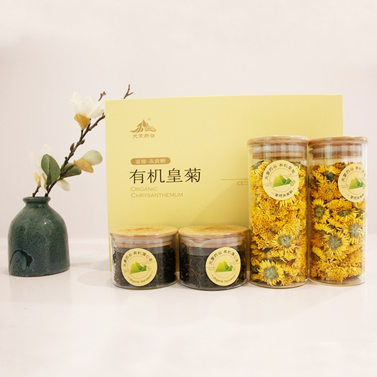 New Arrival China Health Flower Tea Yellow Chrysanthemum Tea - 4uTea | 4uTea.com