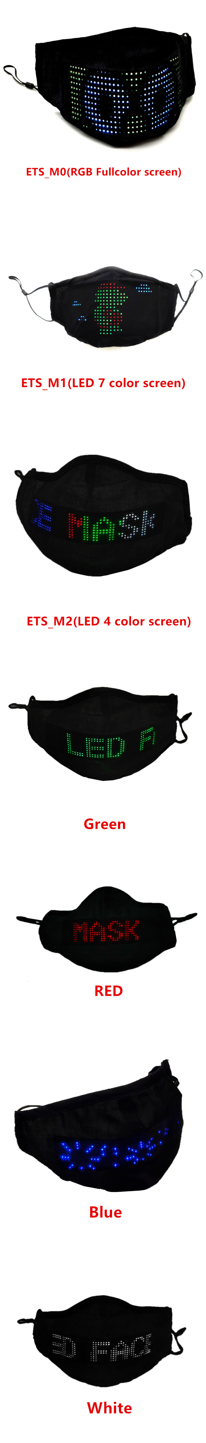 LED Full color Mask Fashion Smartphone Control Text Scrolling LED Mask, Editable Pattern Display, Music Equalizer
