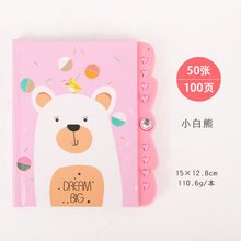 Kawaii бумажный ноутбук с замком, мультфильм, кот, медведь, планировщик, органайзер, девочки, мальчики, личный дорожный дневник, дневник, записн...(Китай)