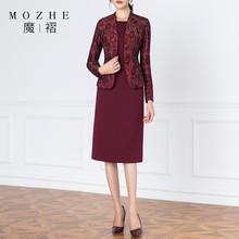 Платье, костюм для женщин, весна-осень, с длинным рукавом, пиджак, Блейзер, элегантные роскошные платья для матери дрида, для свадьбы, большие...(Китай)