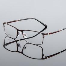 Zilead, ретро очки, металлическая оправа, для женщин и мужчин, прозрачные линзы, оптические очки, очки, оправы для очков, унисекс, Oculos De Grau(Китай)