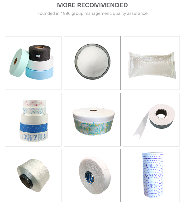Disposable hygiene products diapers raw materials pp side tape