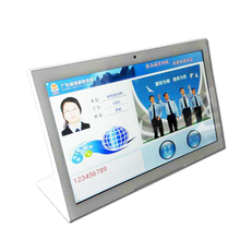 Touch screen 10 inch android LCD digital signage for evaluator
