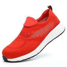 Легкая мужская безопасная обувь, мужские рабочие ботинки со стальным носком, дышащая рабочая обувь для мужчин, неразрушимая обувь для мужчи...(Китай)