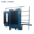 2m Economical used glass ceramic sandblasting machine with open top