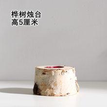 Деревянный подсвечник, набор, форма для чайной свечи, ретро подсвечник, подсвечник, маяк, свадебное украшение, Swieczniki, домашний декор FC317(Китай)