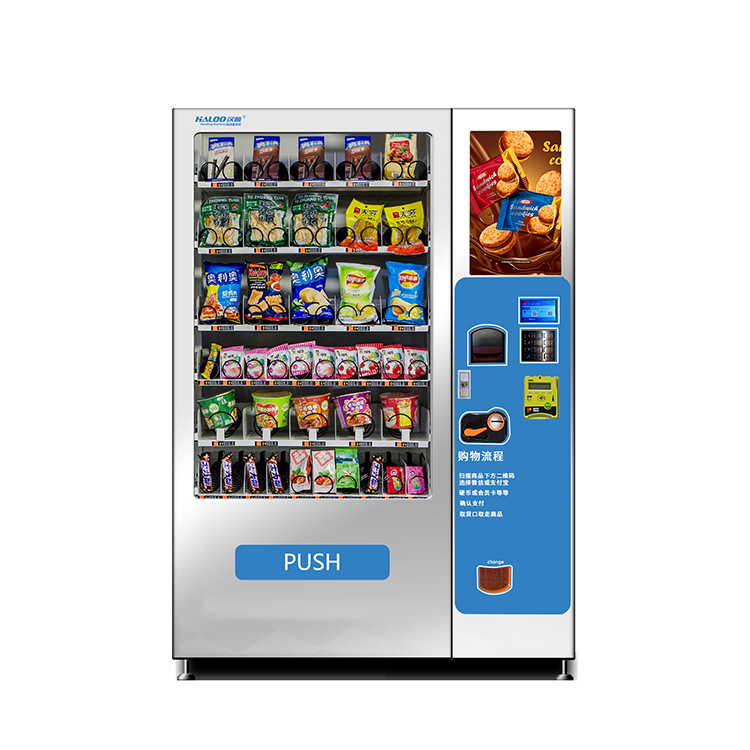 China cheap can beer vending machine and beer cans vending machine with refrigerator