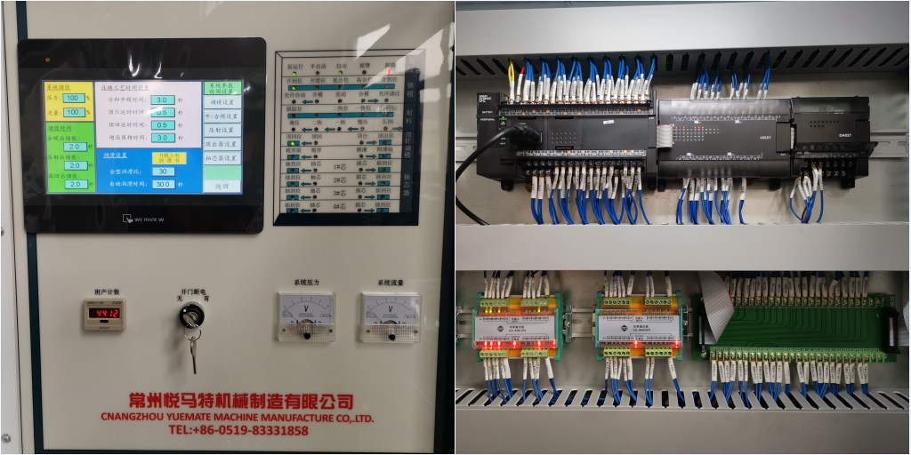 Electrical Control System of Cold Chamber Die Casting Machine