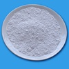 /product-detail/factory-direct-mullite-low-cement-castables-refractory-62253381793.html
