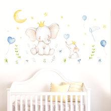 Настенные Стикеры для детской комнаты милые животные слон кролик виниловые настенные наклейки для детской комнаты Настенные украшения обо...(Китай)
