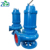 Wastewater/ sewage Cutter Submersible Water Pump with Low Pressure