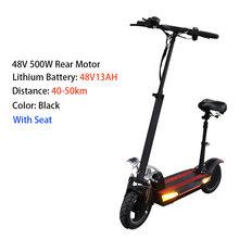 48V 500W электрический скутер макс. более 100km 48V26A литиевая батарея складной электрический велосипед с сиденьем Электрический скейтборд самока...(Китай)