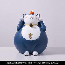 Статуэтка счастливого кота, домашний декор, Современная нордическая смола, плоская задняя часть, украшение для гостиной, аксессуары, рождес...(Китай)