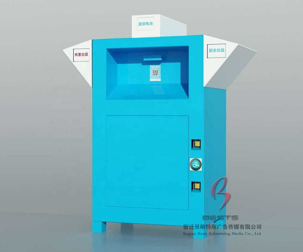 Cheap donation bin Clothing Banks Container for Outdoor
