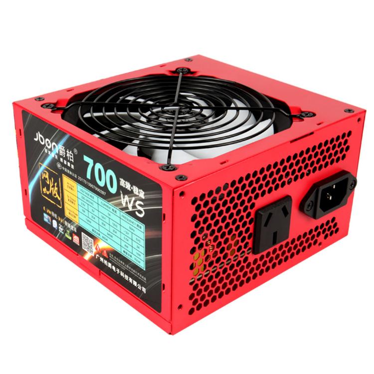 Kırmızı 700W Pc güç kaynağı anahtarlama bilgisayar kasası Atx güç kaynağı
