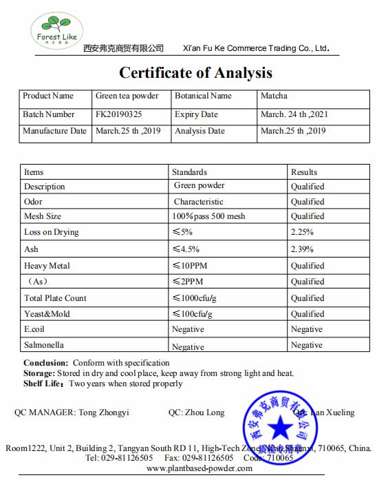 OEM/ODM Nonpareil Ceremony Janpan Halal Matcha Tea Extract Powder - 4uTea | 4uTea.com
