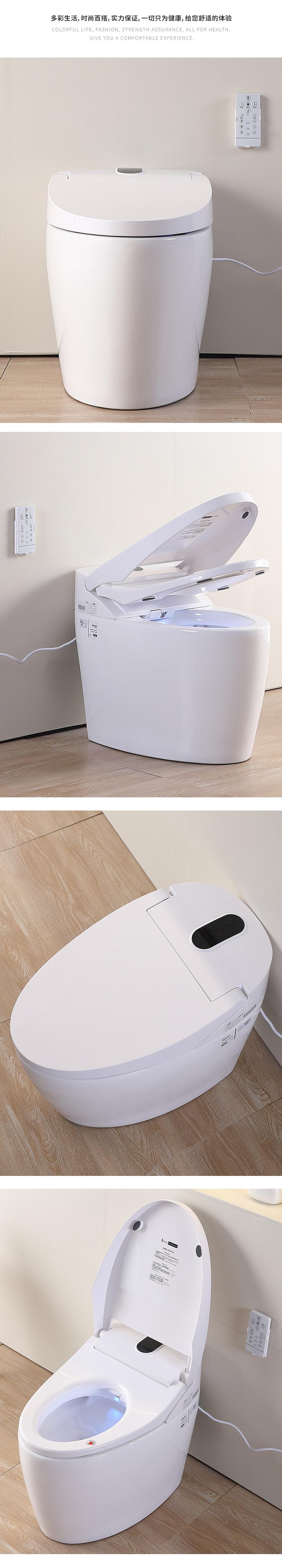 धोने बिजली की बचत बिडे Wc बुद्धिमान स्मार्ट शौचालय में सफेद