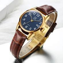 OLEVS Новейшие женские часы водонепроницаемые наручные часы для женщин повседневные женские часы кварцевые кожаные модные и повседневные кр...(China)
