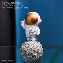 1 шт. милые мини-Декорации для астронавта, маленькие Декорации для мальчиков, настольные креативные Декорации для дома(Китай)